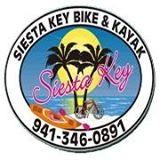 Siesta Key Bike Shop